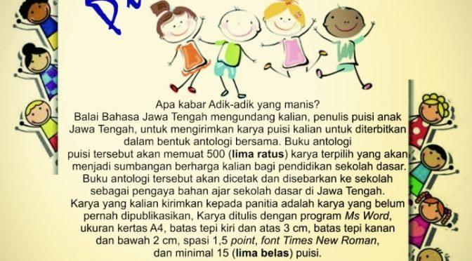 Undangan Menulis Puisi Anak